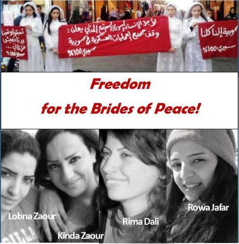 Rima Dali, Roua Jaafar, Kinda Zaour et Loubna Zaour.