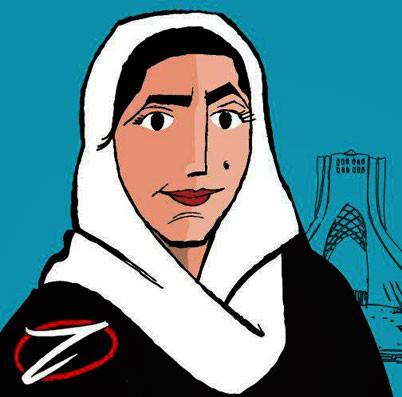 Zahra, candidate virtuelle à la présidentielle iranienne.