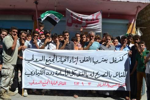 « Kafrnabel exprime son inquiétude face à la position de la communauté internationale en faveur de l'assassin en lui permettant d'utiliser toutes les armes, sauf le chimique. »